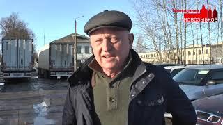 Программа «Новозыбков» 16.03.2020 г.