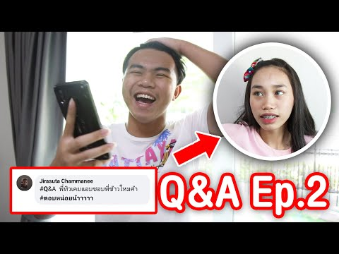 Q&A HehaaTV  พี่ทิวเคยชอบข้าวหรือเปล่า ?  Ep2