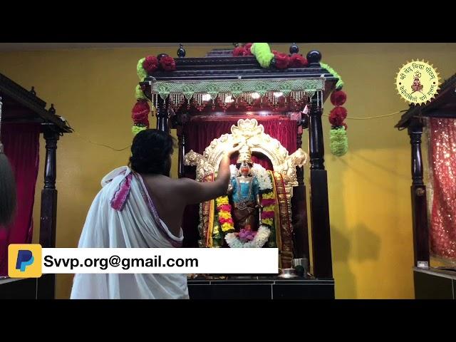 Lord Hanuman Abhishekam