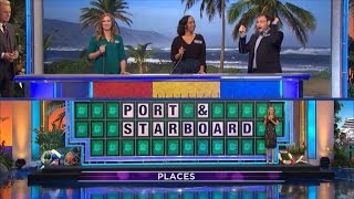 'Wheel of Fortune' Contestant Reveals How He Guessed Answer With One Letter