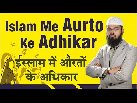 Islam Me Aurto Ke Adhikar - Women's Right In Islam [Hindi] By Adv. Faiz Syed