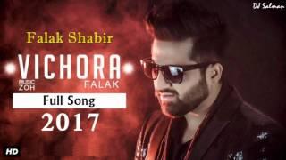Exclusive song ''vichora'' by falak shabir (2017)