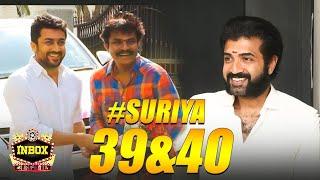 What is Surya's next film after Lockdown? | Arun Vijay | hari | inbox