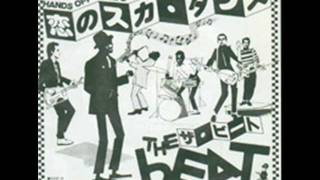 THE BEAT -  HANDS OFF SHES MINE -  TWIST & CRAWL