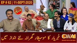 Khabaryar with Aftab Iqbal   New Episode 62   11 September 2020   GWAI