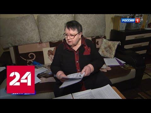 Минэкономразвития хочет запретить взыскание долгов с пенсий россиян - Россия 24