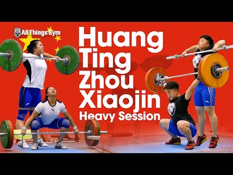 🇨🇳 Huang Ting & Zhou Xiaojing (63kg, China) Heavy Training Session 2017 Junior Worlds Training Hall
