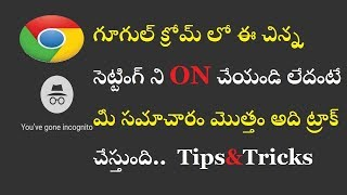 Google Chrome Settings In Telugu || Google Chrome Tips&Tricks