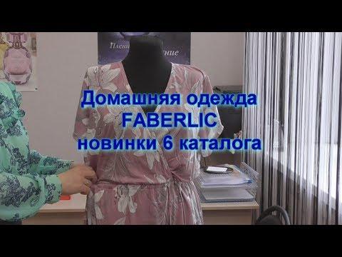 Пора купить новое платье!из YouTube · Длительность: 1 мин36 с