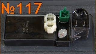 Как завести мотор без мопеда(, 2014-05-15T07:07:11.000Z)