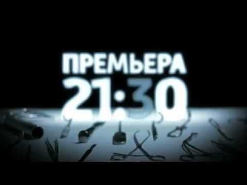 «Константин (1-2 сезон)» скачать торрент [2014