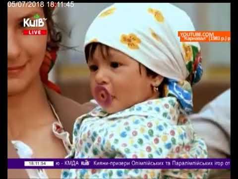 Телеканал Київ: 05.07.18 Київ Live 18.00
