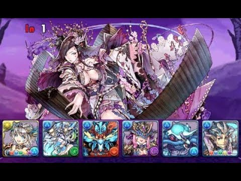 [Puzzle and Dragons] Xin Hua Tournament (147,952)