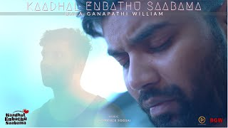 Kaadhal Enbathu Saabama - Bala Ganapathi William (Music Video) | Mugen Rao | Subashini Asokan