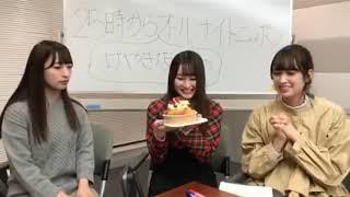 けやき坂46ANN超直前SP #井口眞緒 #潮紗理菜 #佐々木久美.