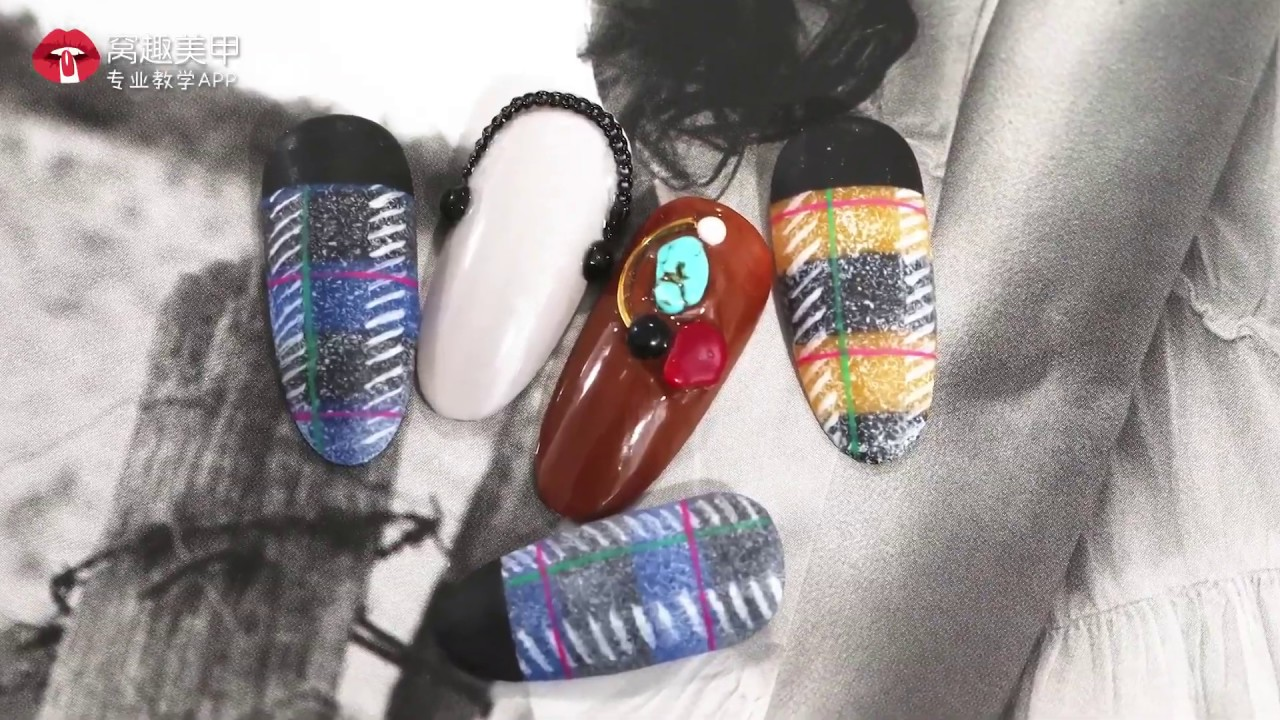 【Watch Nail Recommended-1364th phase】Vintage Checkers【推荐 第1364期】另类质感格纹