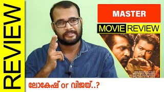 Master Tamil Movie Review by Sudhish Payyanur @Monsoon Media