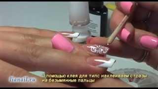 видео свадебное наращивание ногтей