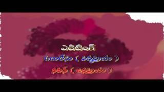 friends bichagadu-2