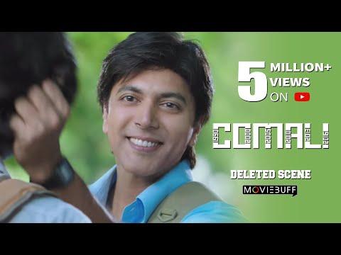 Comali - Deleted Scene | Jayam Ravi, Kajal Aggarwal, Samyuktha Hegde | Pradeep Ranganathan