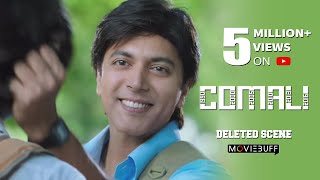 Comali - Deleted Scene  Jayam Ravi Kajal Aggarwal Samyuktha Hegde  Pradeep Ranganathan
