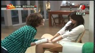 Jang Geun suk & Kim Ha neul