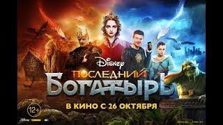 Самый кассовый фильм в истории русского кино