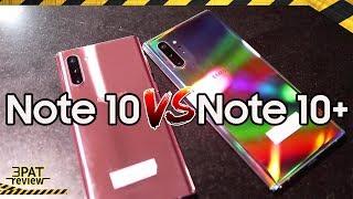 SAMSUNG Galaxy Note 10 VS Note 10+ ซื้ออะไรดี สรุปฟีเจอร์เด่น