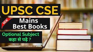 UPSC CSE : Best IAS books for Mains!!   Optional Subject