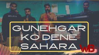 Gunehgar Ko Dene Sahara  Elohim Music Aampada Worship Battler