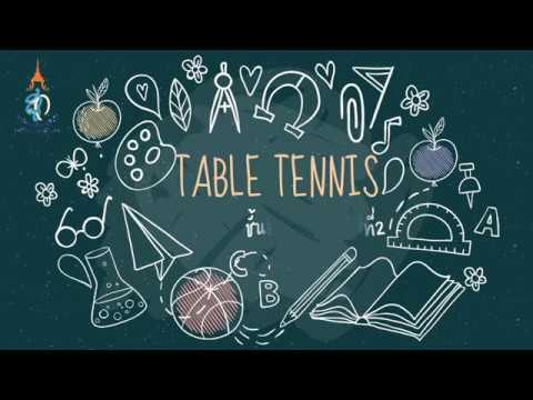 ประวัติกีฬาเทเบิลเทนนิส