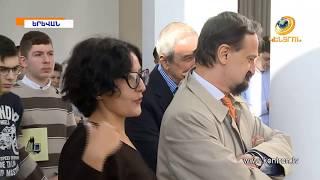 Թոնի Ֆադելին շնորհվել է ՀԱՊՀ ի պատվավոր դոկտորի կոչում