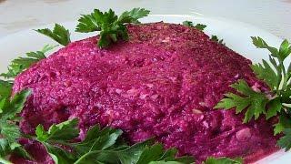 "Салат ""Любовница"". Вкусный салат за 5 минут!"