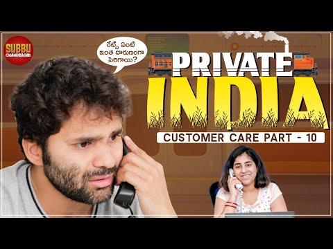 Private India   What If Government Sectors Are Privatised?   Latest Telugu Comedy  Chandragiri Subbu