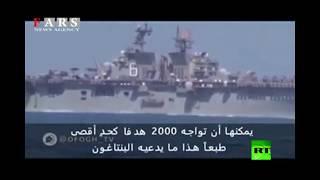 نشر فيديو لأحد سيناريوهات الرد العسكري الإيراني على عدوان أمريكي محتمل