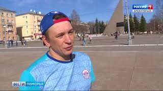 Смотреть видео Смотрите «Формулу спорта» сегодня вечером на канале «Россия 24» онлайн