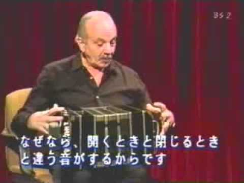 Astor Piazzolla Concierto entrevista 4/5 アストル ピアソラ のインタビュ ーを字幕