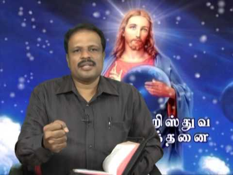 48 Tamil Christian message - Trust on the Lord