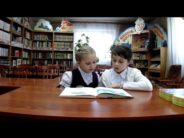 Изображение предпросмотра прочтения – «Знайки» читают произведение «Тучкины штучки» В.В.Маяковского