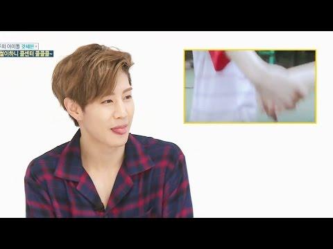 idol dating kpop