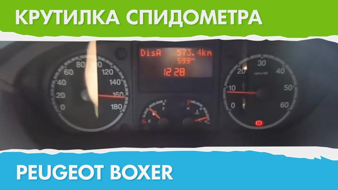 Грузопассажирские микроавтобусы Peugeot Boxer 6 мест .