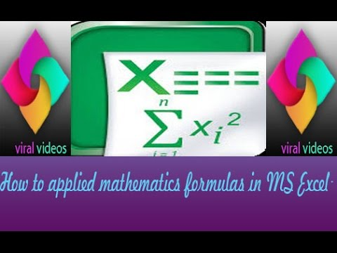 How to  applied formulas mathematics courses online in MS Excel 2016