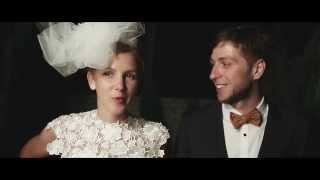 Проведение свадьбы Анны и Андрея