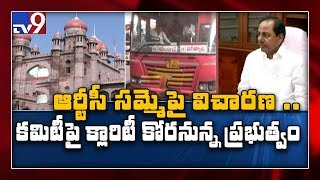 Telangana High Court to enquiry on RTC Strike today - TV9