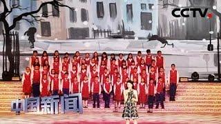 [中国新闻] 香港举行跃动大湾区庆回归晚会 | CCTV中文国际