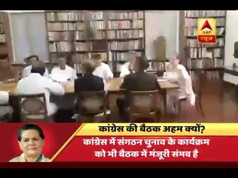 Delhi: Congress Working Committee meeting underway at Sonia Gandhi's residence