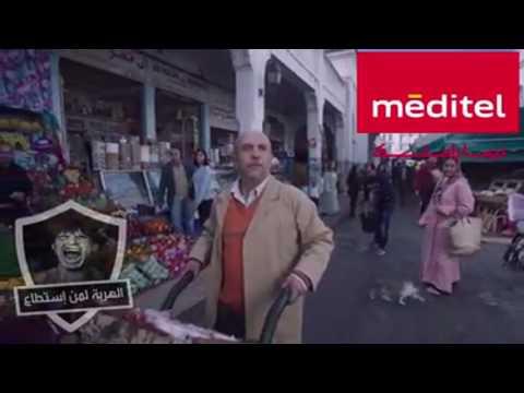 Meditel wlat Orange (parody)+18 |مدتيل ولات أورنج ,وييييع