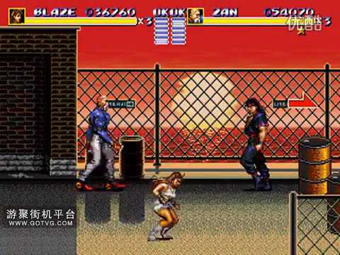 Streets of rage 3 as Dr zan part 2 - YouTube  |Streets Of Rage 3 Zan