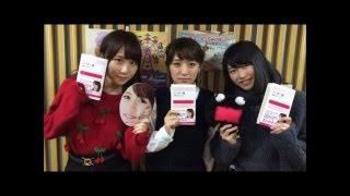 出演メンバーは・・・ 高橋みなみ、 横山由依、 高橋朱里.