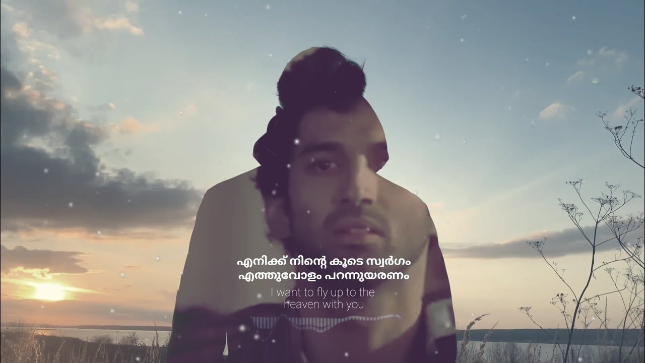 Jony Hammali Navai Bez Tebya Ya Ne Ya Lyrics English Malayalam Youtube